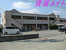 三重県多気郡明和町大字有爾中の賃貸アパートの外観