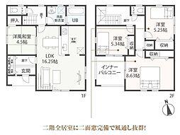 三河大塚駅 2,380万円
