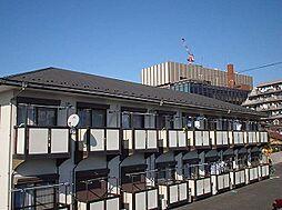 メープルリーフ[2階]の外観