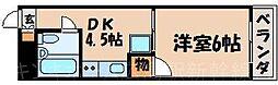 広島県広島市東区戸坂出江1丁目の賃貸マンションの間取り