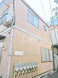 タウンハウス大岡山[2階]の外観
