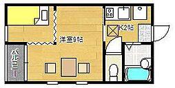 南小倉駅 3.8万円