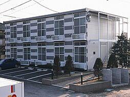東京都国分寺市西町4丁目の賃貸アパートの外観