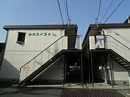 [テラスハウス] 大阪府大阪市鶴見区諸口4丁目 の賃貸【/】の外観