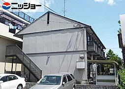 ドエルフォルテ[2階]の外観