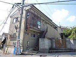 御陵駅 2.1万円