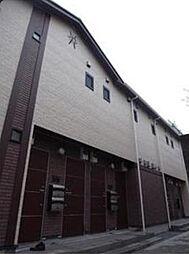 カーサクレール[1階]の外観