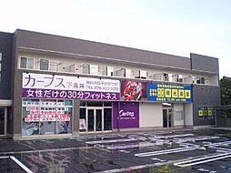 富山県富山市下奥井一丁目の賃貸アパートの外観