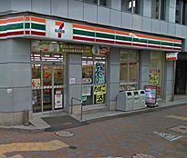 近隣にコンビニあり、急なお買い物にも便利です。