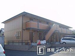 愛知県豊田市若林西町上ノ山の賃貸アパートの外観