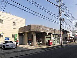 名古屋千代田郵便局まで256m 徒歩約4分