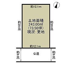 近鉄京都線 高の原駅 バス9分 兜台五丁目下車 徒歩4分
