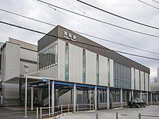 西武拝島線「拝島」駅 距離1360m