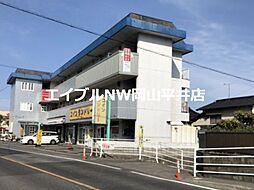 JR山陽本線 瀬戸駅 徒歩36分の賃貸マンション