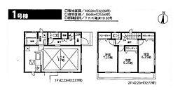 国分寺駅 5,280万円