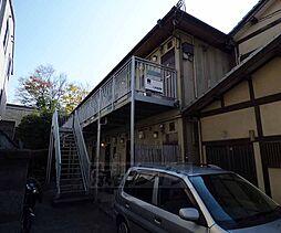 京都府京都市北区紫野下若草町の賃貸アパートの外観