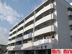 第二古賀ビル[2階]の外観