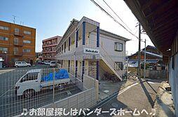 大阪府枚方市甲斐田町の賃貸アパートの外観