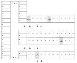 湘南台駅 1.2万円