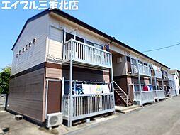 ビラカワサキ[2階]の外観