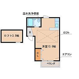 サンハートⅡ[1階]の間取り