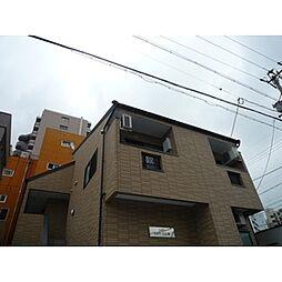 日比野駅 1.0万円