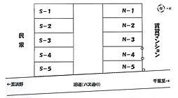 蘇我駅 1.3万円
