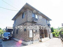 [テラスハウス] 神奈川県川崎市麻生区片平 の賃貸【/】の外観
