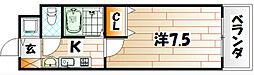 プランドール三萩野[2階]の間取り