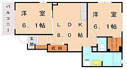 ベルコロレ2A[1階]の間取り