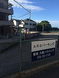 伊川谷駅 0.6万円