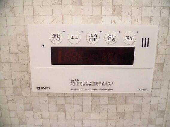 リフォーム済コ...