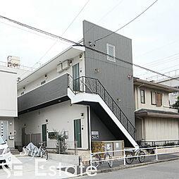 愛知県名古屋市中村区塩池町3丁目の賃貸アパートの外観