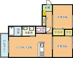 シャーメゾン蜷田[2階]の間取り