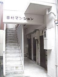 長崎県長崎市大浦東町の賃貸マンションの外観