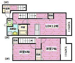 [テラスハウス] 広島県安芸郡熊野町出来庭5丁目 の賃貸【/】の間取り