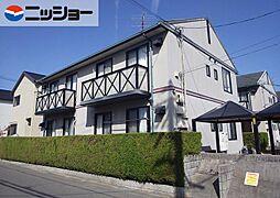 サンハウス A棟[1階]の外観