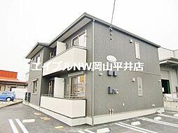 JR山陽本線 上道駅 3.4kmの賃貸アパート