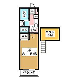 ロングラン台原[1階]の間取り
