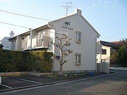 宮崎県宮崎市丸山1の賃貸アパートの外観