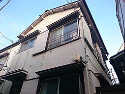 石坂方[2階]の外観