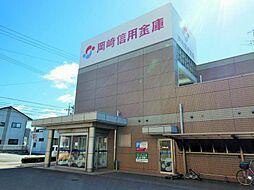岡崎信用金庫幸田支店まで2520m 徒歩32分