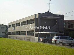 岡山県倉敷市福島の賃貸マンションの外観