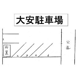 東刈谷駅 0.5万円