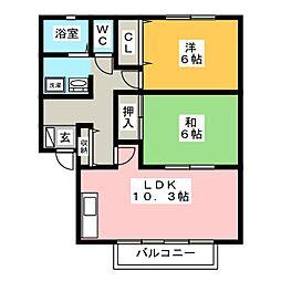 レザルミュール[2階]の間取り