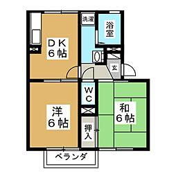 セジュール稲葉A[2階]の間取り
