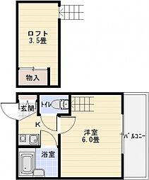 ヨーロピアン22番館(SP)[2階]の間取り