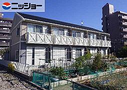 セゾン上小田井[1階]の外観