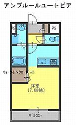 アンプルール ユートピア[1階]の間取り