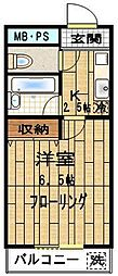サナップハイツ[2階]の間取り